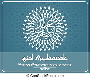Arabic Calligraphy - Illustration of Arabic Calligraphy with...