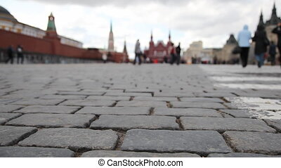 Red Square in Kremlin - Moscow, Russia