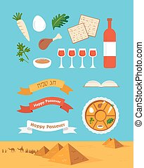Passover seder plate with flat trasitional icons over a...