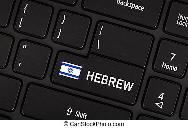 Enter button with flag Israel - Concept of language...