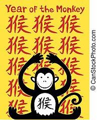 Chinese horoscope monkey design