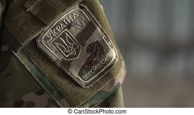 Badge on the sleeve soldier - military badge of ukrainian...