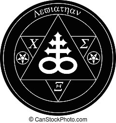 HEXAGRAM OF LEVIATHAN - AMagic Vector Illistration Hexagram...