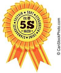 Award rosette with ribbon. Kaizen vector illustration