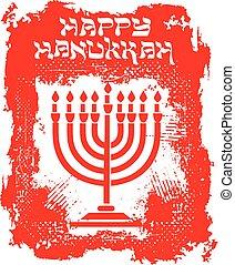 chanukah - Jewish icon,Dreidel,Shofar,torah,david star,torah