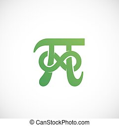 Pi Symbol with Infinity Sign Abstract Vector Icon, Label,...