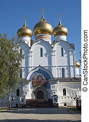 Cathedral of the Assumption - The Cathedral of the...