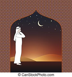 Arab man calling for prayer - Illustration of Arab man...