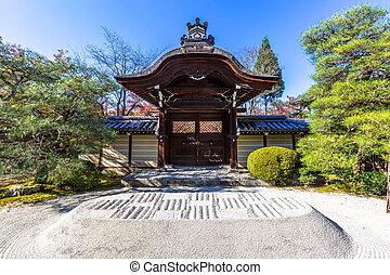 Eikando temple Kyoto - Kyoto, Eikando temple in autumn Japan