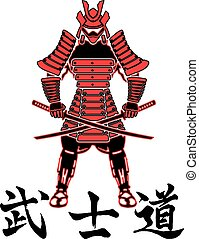 Samurai warrior in armor.