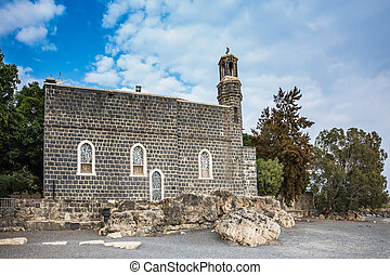 The Holy Church of the Primacy - Tabgha on the Sea...
