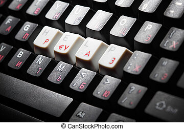 ayuda, llave, teclado