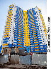 Residential condominium high rise under construction in Samara