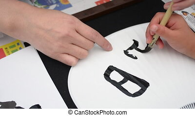 Japanese calligraphy class - Human hand writing Japanese...