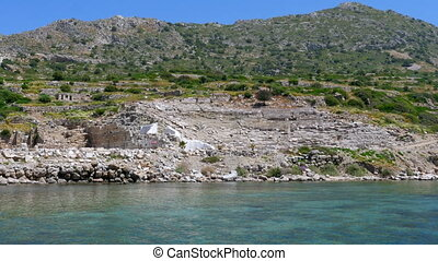 quot;Knidos amphitheater and majestic sea, datca,...