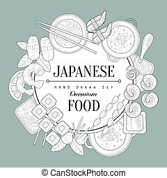 Japaneese Food Vintage Sketch - Japaneese Food Vintage...