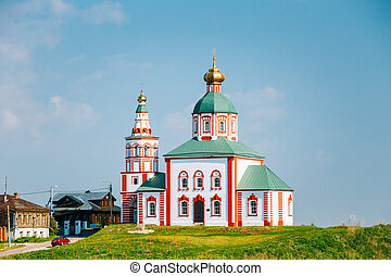 Church Of Elijah The Prophet Or Elias Church - Church In...