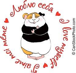 Guinea pig hugs. The inscription around. - Guinea pig hugs....