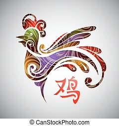 Rooster symbol with hieroglyph - Chinese zodiac animal sign...