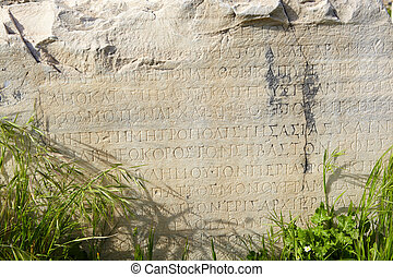 st Johns Basilica - Large slab with greek writing at the...