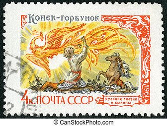 USSR - 1961: shows The Hunchbacked Horse, series Russian...