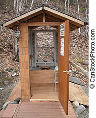 the Outhouse - old fashion outhouse