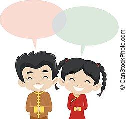 Kids Chinese Costume Speech Bubble
