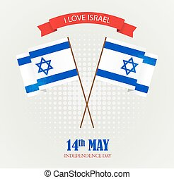 Israel Flag INDEPENDENCE DAY