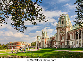 Grand Palace Museum-Reserve quot;Tsaritsynoquot; Moscow -...