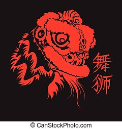 Lion - Traditional Chinese Lion-Dance head.
