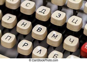 Bulgarian Typewriter View - Close up detailed view of...