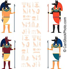 Set of Anubis - Vector image of the set of egiptian gods...