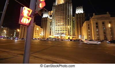 Ministry of Foreign Affairs, Russia - Ministry of Foreign...