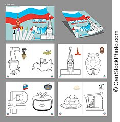 Russian Characters coloring book Patriotic sign for coloring...