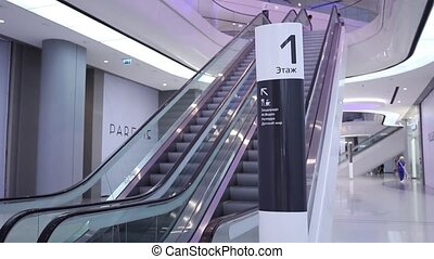 Escalators At The Mall HD