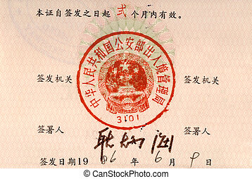 Chinese immigration stamp