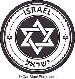 Magen David - israel round stamp with star