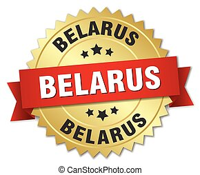 Belarus round golden badge with red ribbon