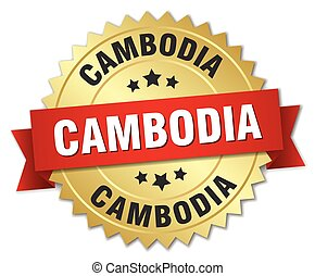 Cambodia round golden badge with red ribbon