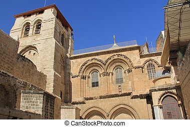 Church of the Holy Sepulcher Entran - Main entrance of the...
