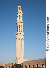Sultan Qaboos Grand Mosque - The main minaret at Sultan...