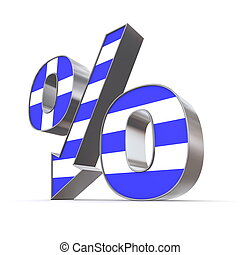 Shiny Percentage Down - Flag of Greece