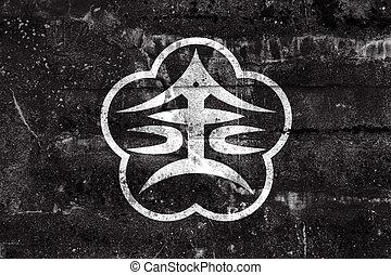 Flag of Kanazawa, Japan, painted on dirty wall Vintage and...