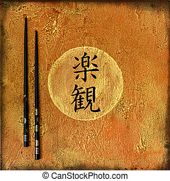 artwork chinese optimism - artwork with chinese symbol for...