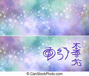Reiki Attunement Symbols - Soft lilac and green bokeh with a...