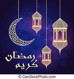 ramadan greeting card - Ramadan greeting card on violet...