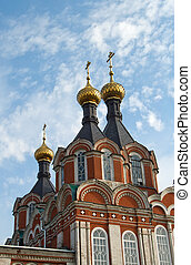 Orthodox temple - Transfiguration Cathedral in the town...