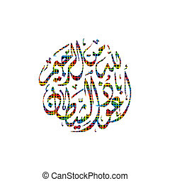 islamitisk, abstrakt, Kalligrafi, konst,