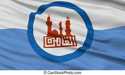 Cairo City Close Up Waving Flag - Cairo Capital City Flag of...