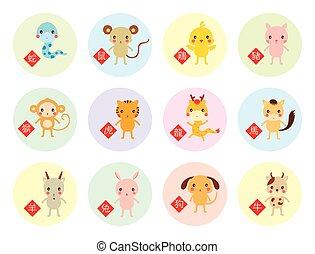 cute 12 chinese horoscope animal - 12 cute chinese horoscope...